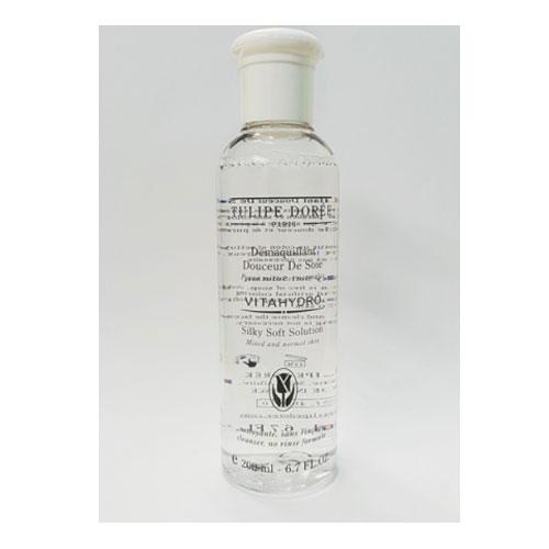 Tulipe-Doree-Demaquillant-Douceur-De-Soie-Silky-Soft-Solution