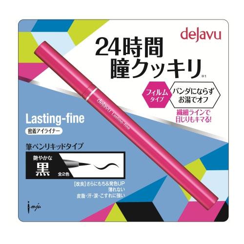 Dejavu Lasting-Fine S Brush Pen Liquid