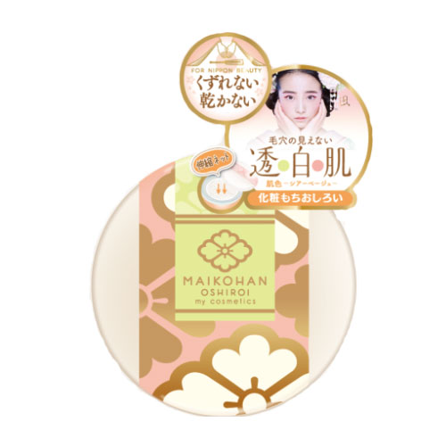 SANA-Maikohan-Face-Powder-SPF-15-PA