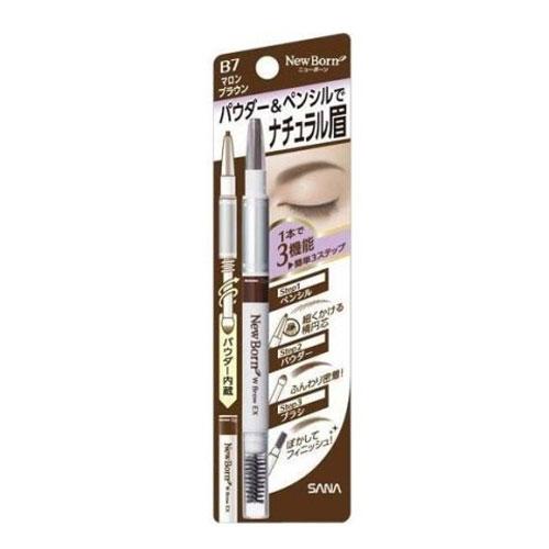 SANA-Newborn-W-Brow-Eyebrow-Pencil