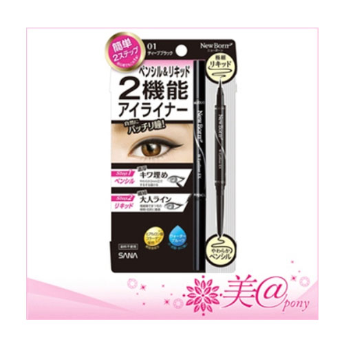 SANA-Newborn-W-Eyeliner-EX01-Deep-Black