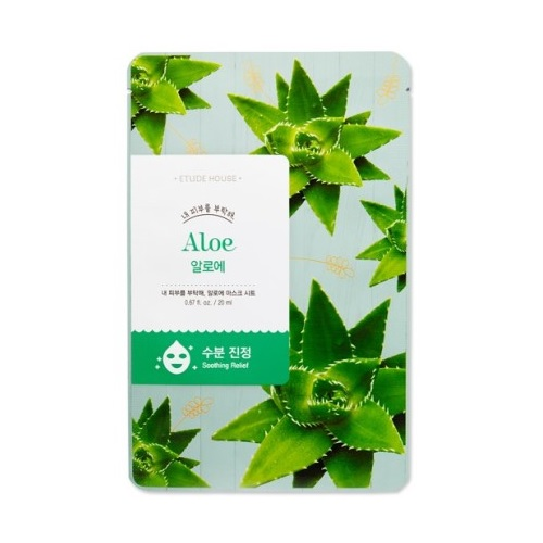 aloe i need u mask