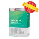 avance-broculin
