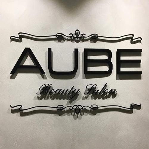 Aube Beauty Salon