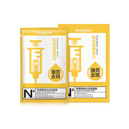 Neogence – Arbutin Whitening Mask