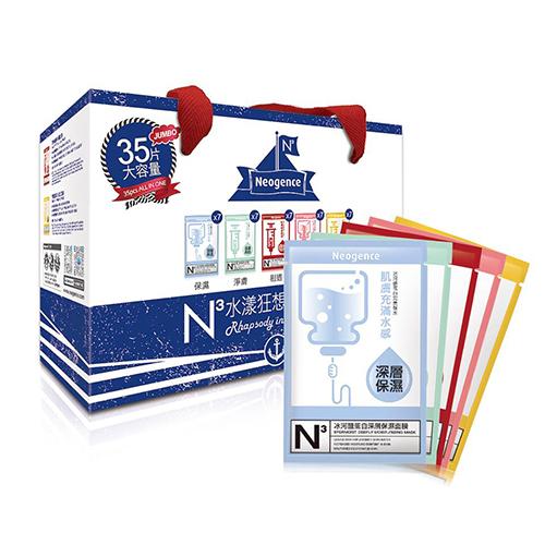 Neogence – N3 Rhapsody In Blue Mask Box