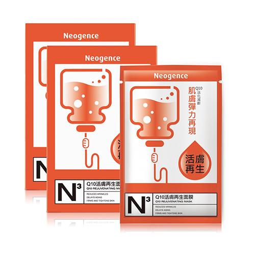 Neogence – Q10 Rejuvenating Mask