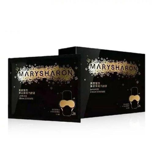 MarySharon – Lavender Steam Goggles
