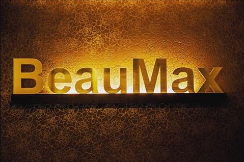 Beaumax Pte Ltd