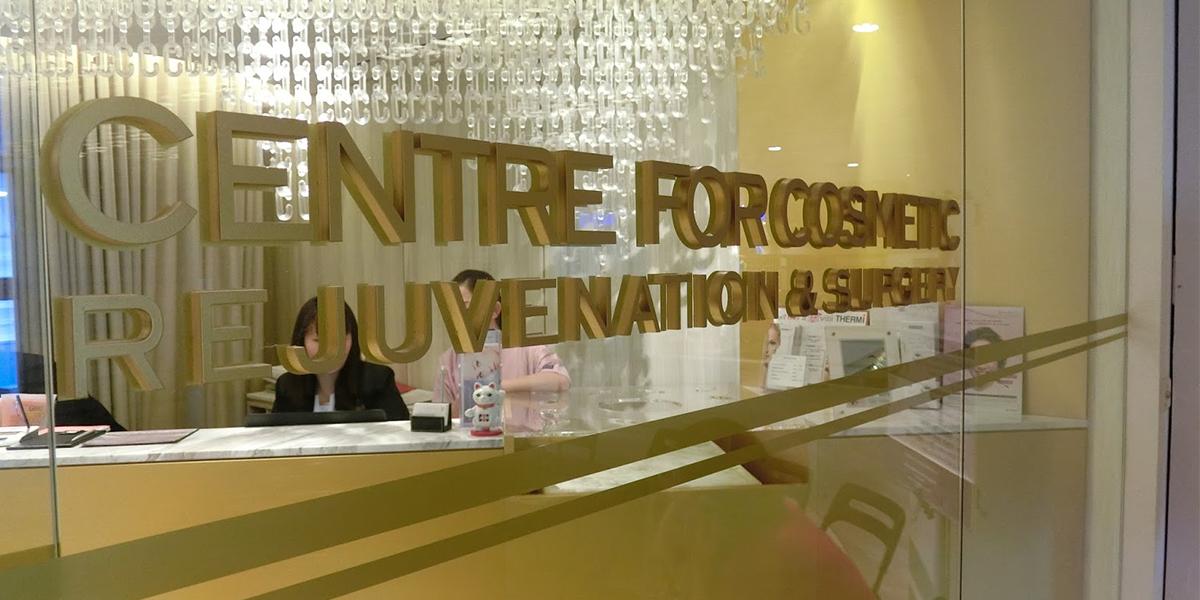 Centre For Cosmetic Rejuvenation & Surgery