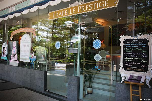 Erabelle Prestige