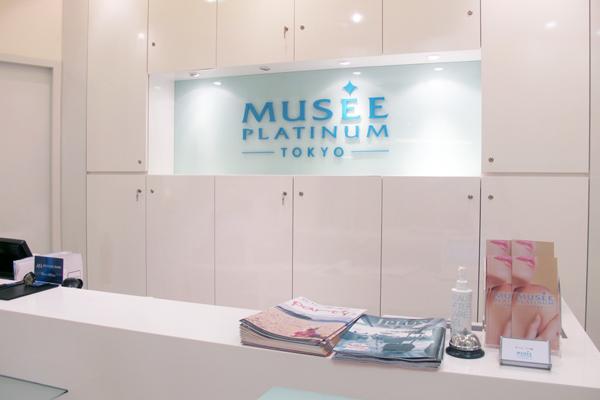 Musee Platinum Tokyo Centrepoint