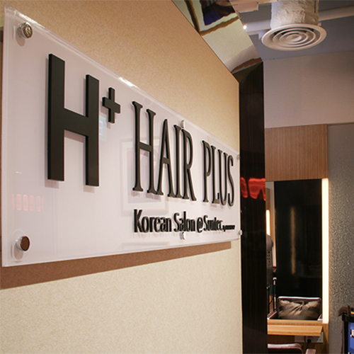 Hair Plus Korean Salon