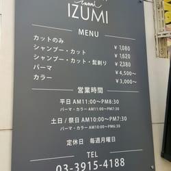 Izumi Hair Salon