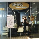 NONO Hair & Nail Salon