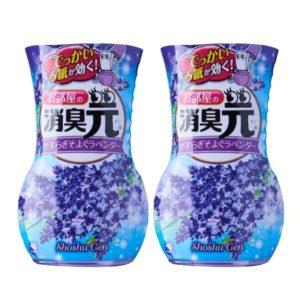 bundle of 2 shoshugen lavender