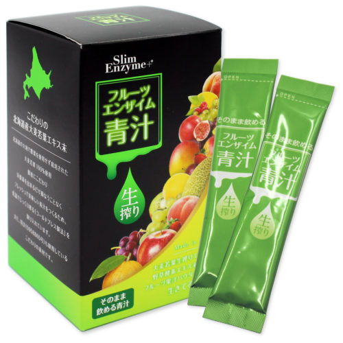 Green-Juice-Enzyme-Weight-Loss-Supplement-01
