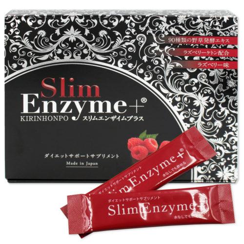 Health-Digestive-Enzymes-01