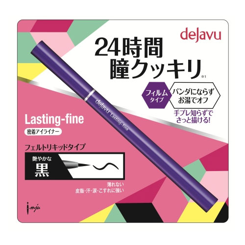 Dejavu Lasting-Fine S Felt Liquid
