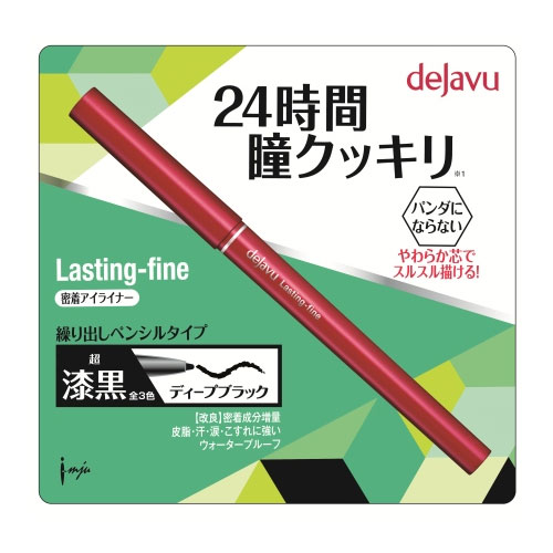 Dejavu Lasting-Fine S Pencil