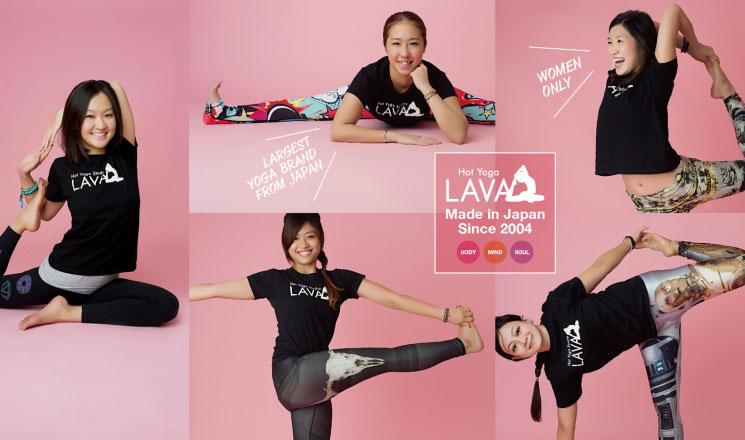 Hot-Yoga-Lava