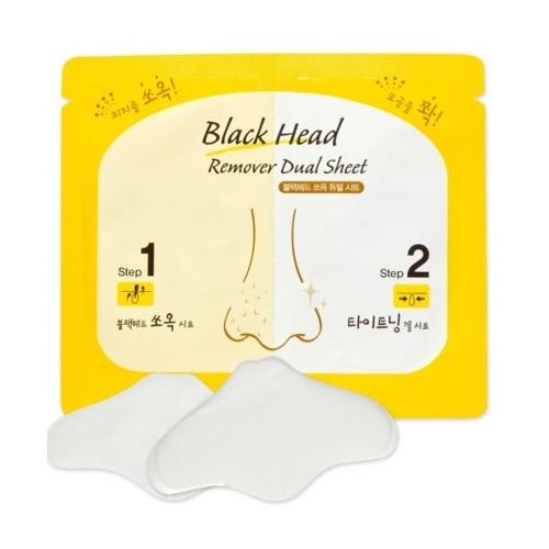 blackhead remover dual sheet