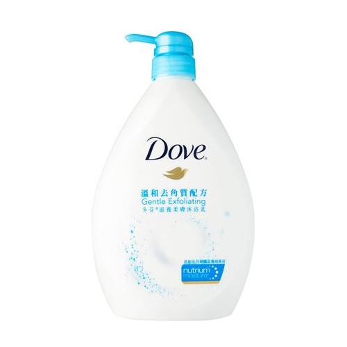 Dove Gentle Exfoliating Body Wash Review 2019 Beauty Insider