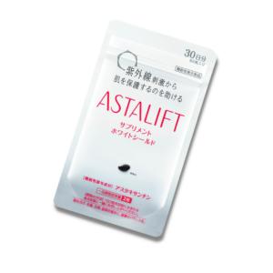 Astalift White Shield Drink