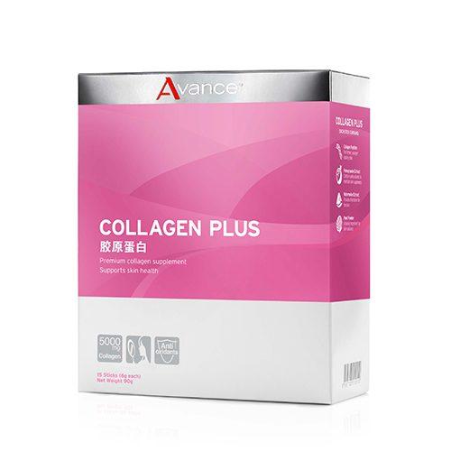 Collagen SG