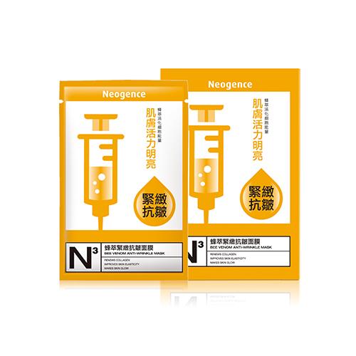 Neogence – Bee Venom Anti-Wrinkle Mask