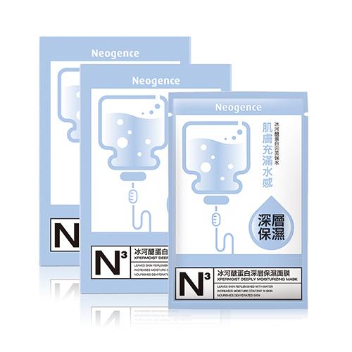 Neogence – Xpermoist Deeply Moisturizing Mask