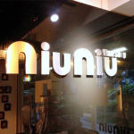 Niu Niu Hair Shop