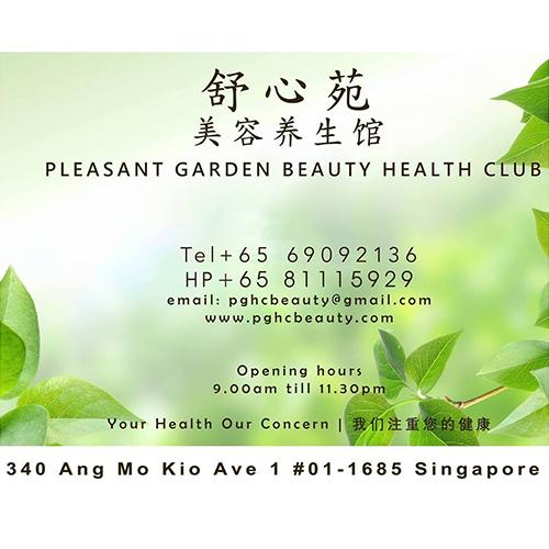 Pleasant Garden Beauty Health Club
