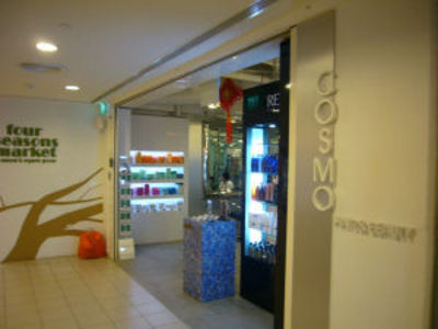 Cosmo Hair & Beauty Salon