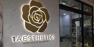 Aesthetics Clinic