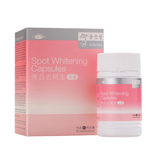 Skin Supplement