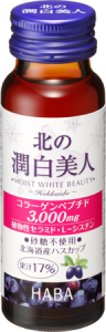 Best Whitening Supplements That are Unbelievably Under $199 in Singapore