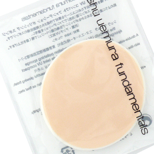 The Lightbulb UV Compact (Sponge)