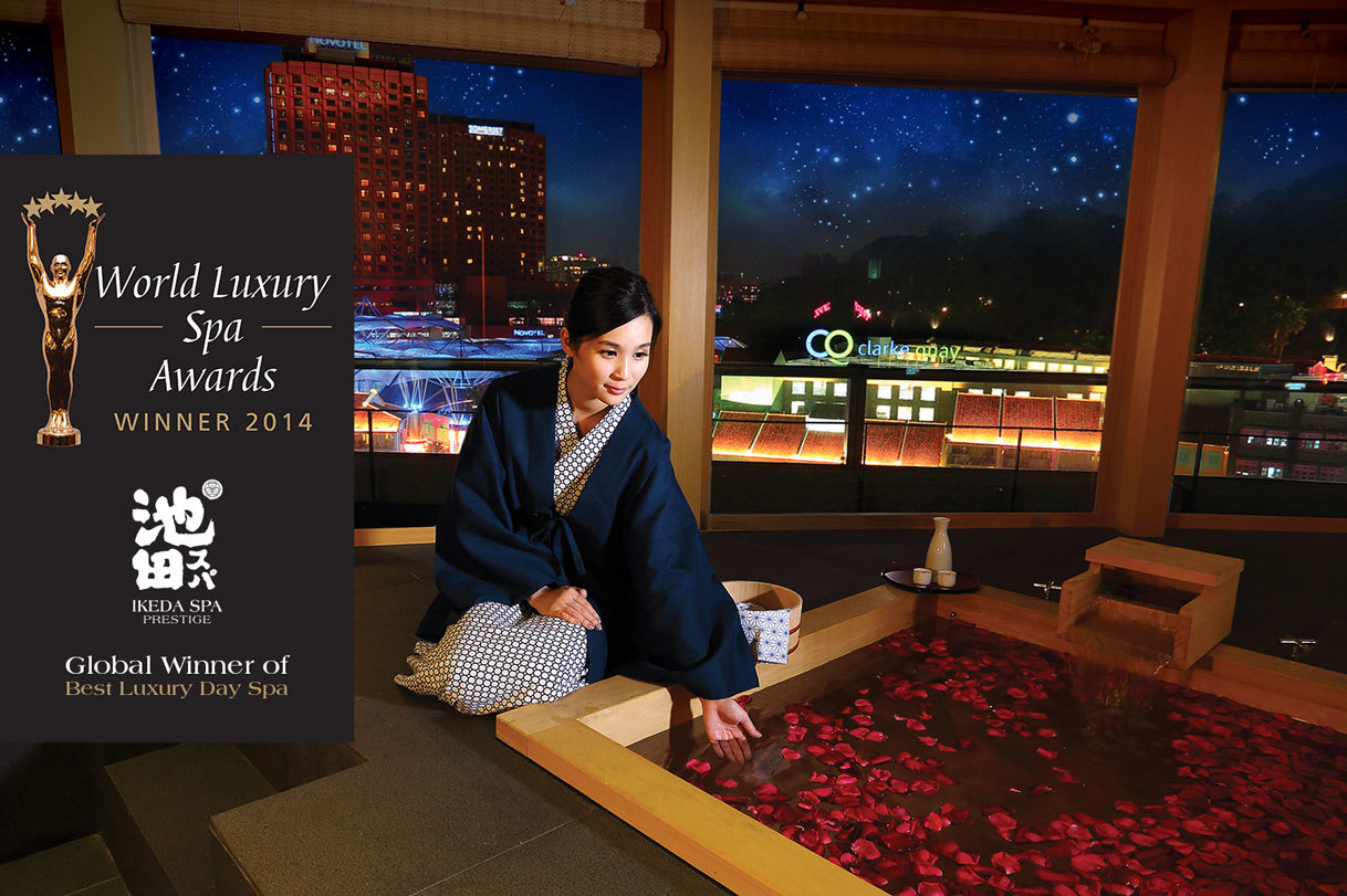 spas for couples ikeda spa