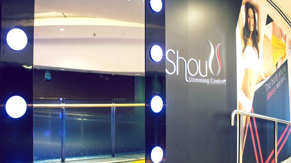 shou slimming review)