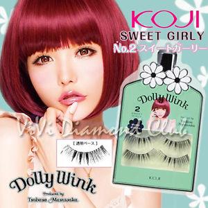 Japan Beauty Brands, japan cosmetics ranking, japanese beauty products