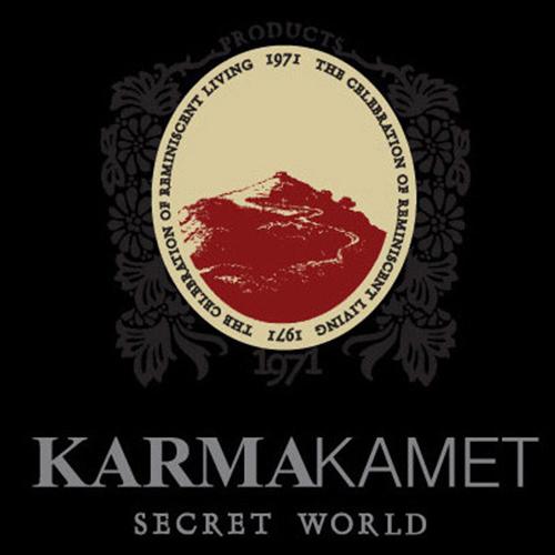 Karmakamet