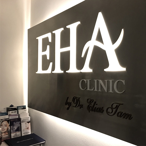 Aesthetic Clinic