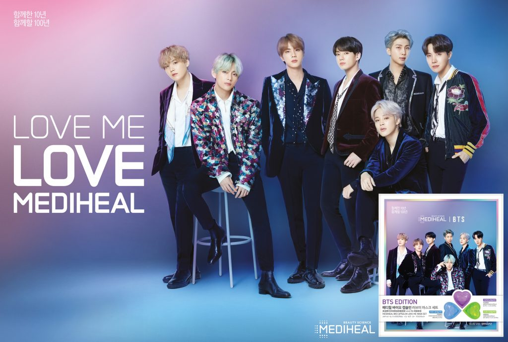 Mediheal x BTS - Bio Capsulin Love Me Mask Set