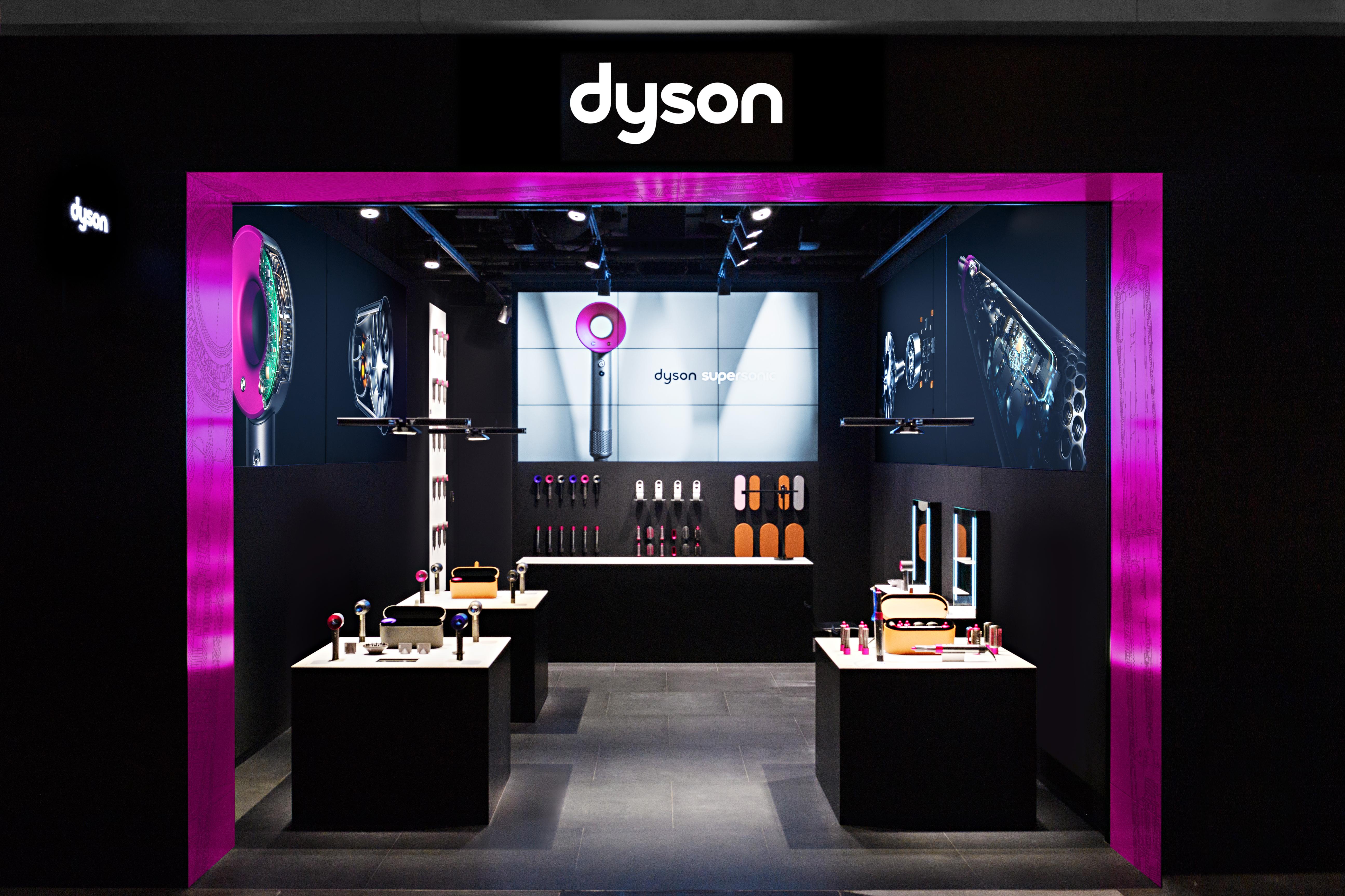 Dyson tsc store магазин поиск пылесос дайсон