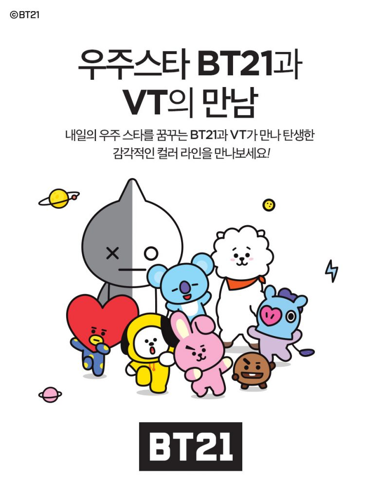 VT  x BT21 - Makeup Season 2