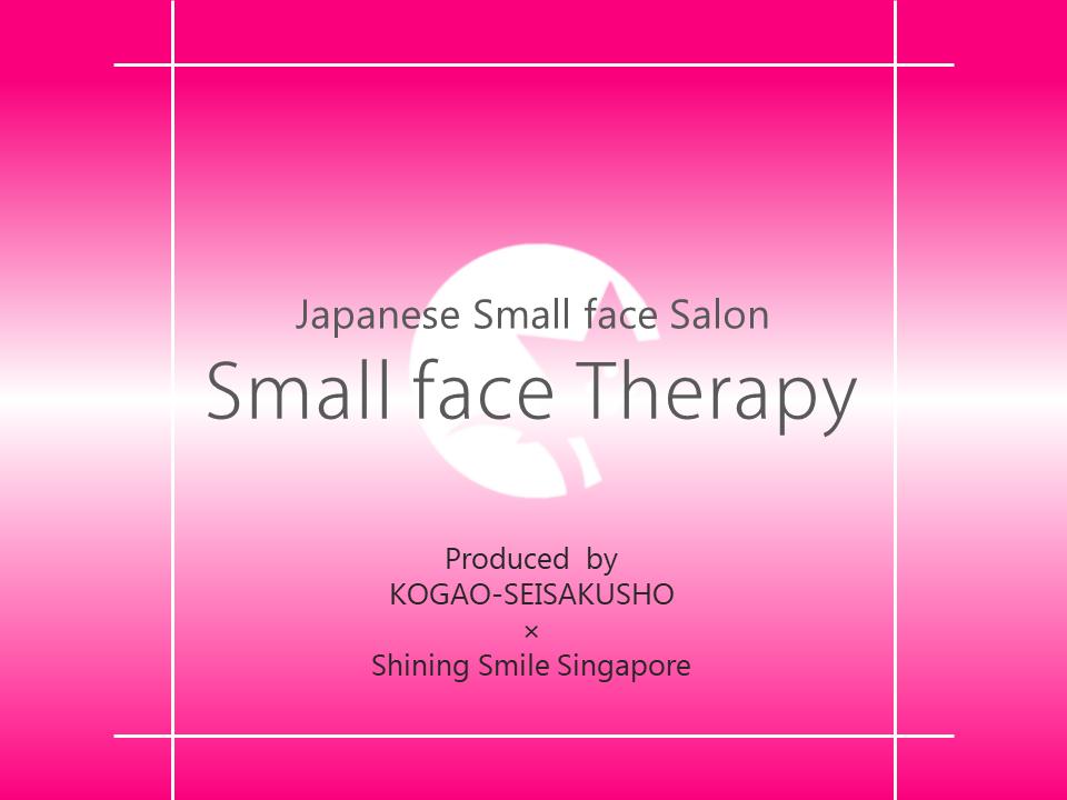 Kogao-Seisakusho - Small Face Therapy