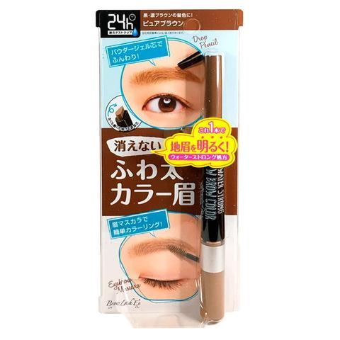 best eyebrow pencils Japan
