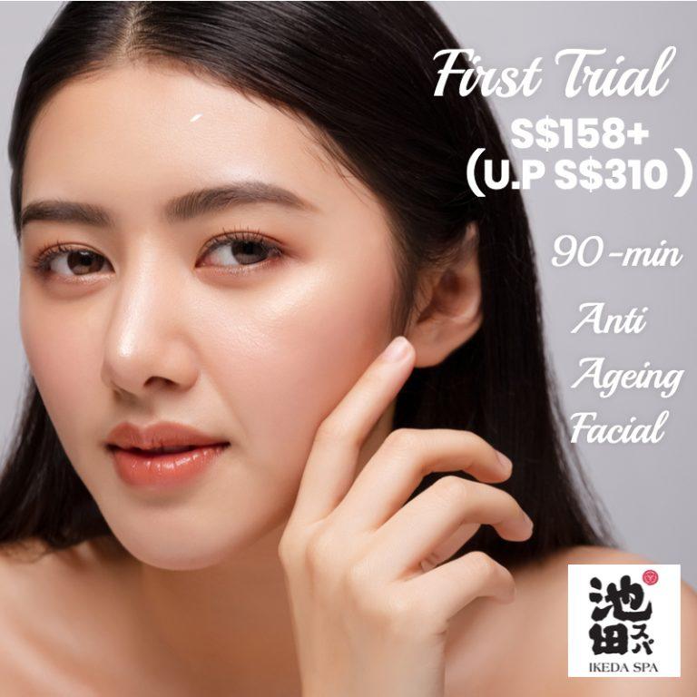 Ikeda Spa Promotion